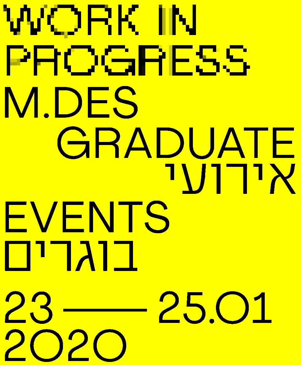 ★ Work In Progress ★