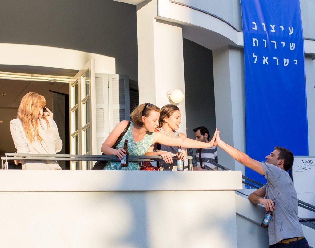 עיצוב שירות ישראל - SDI