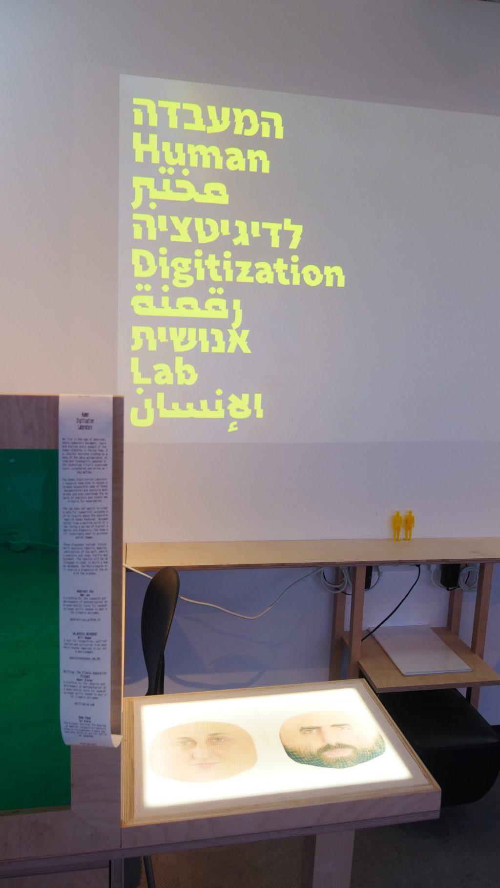 רזידנסי אחרון במגדל התצפית בביאנלה - המעבדה לדיגיטציה אנושית